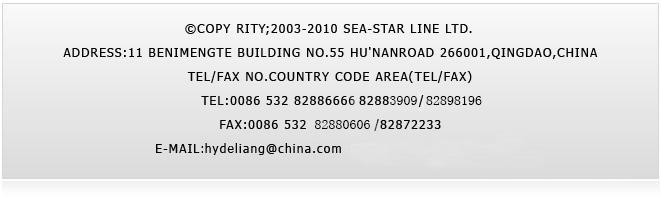 明港外运_青岛星海恒泰国际贸易有限公司