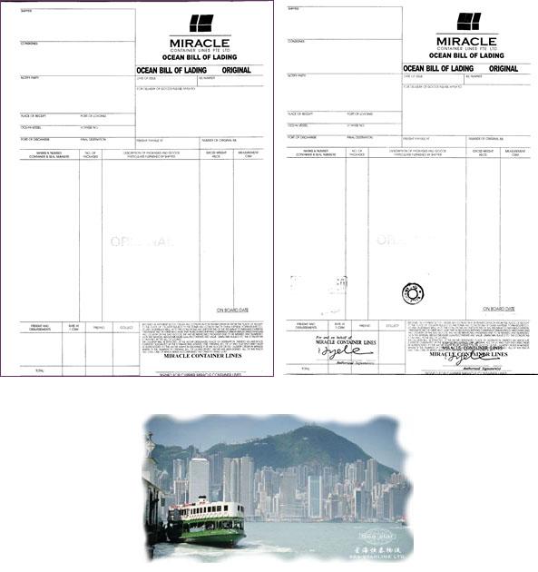 山东怡之航场站_青岛星海恒泰国际贸易有限公司